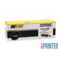 Картридж Hi-Black (HB-C4092A/ EP-22) для HP LJ 1100/ 3200/ Canon LBP 800/ 810/ 1110/ 1120, 2,5K
