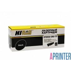 Картридж Hi-Black (HB-CF283X) для HP LJ Pro M225MFP/ M201/ Canon №737, 2,5K
