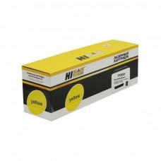 Тонер-картридж Совместимый Hi-Black TK-590Y для Лазерных Принтеров Kyocera FS-C5250DN/C2626MFP, Желтый, 5000 стр.